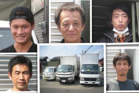 不用品回収 夢宝島のサービス写真