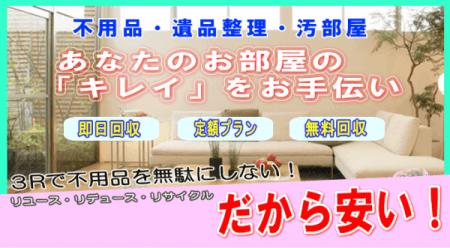 【2.5㎥まで積み放題!】 木製家具はお任せ下さい!カードOK★2名体制