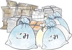 2トントラック積め放題27,500円東京、千葉、神奈川、埼玉限定プラン!