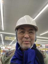 店長:井田 弘文