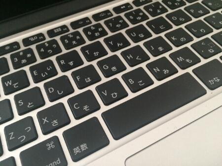 【Macの強制終了】Macをアクティビティモニタから強制終了する