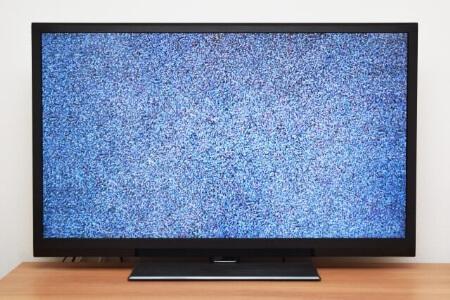 地デジが映らないのはテレビ本体に原因がある!?