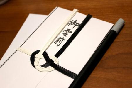 【香典の書き方】香典袋の書き方は宗教によって違います!