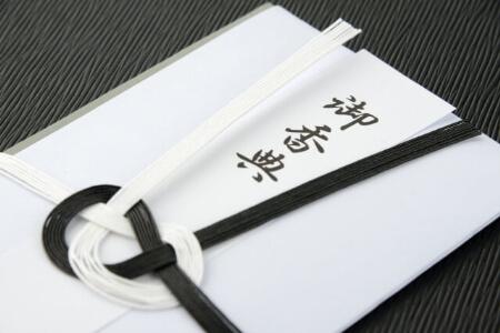 【香典の書き方】香典の外袋の正しい5つの書き方を知ろう!