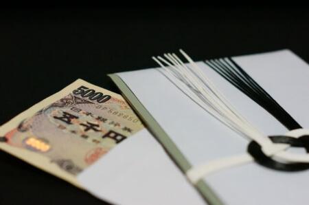 【香典の書き方】香典の中袋(中包み)の書き方とお金の包み方