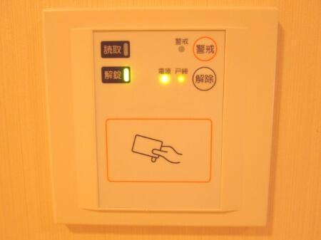 鍵を持ち歩く必要がないと人気!電子キーの種類と特徴