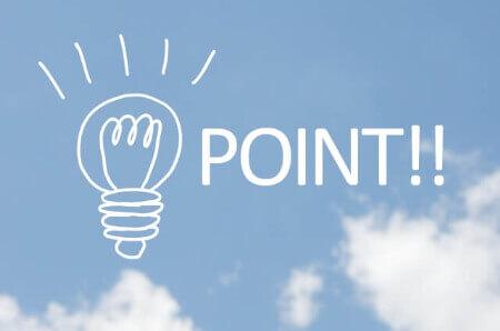 【スポットクーラー】スポットクーラーを選ぶ時の5つのポイント