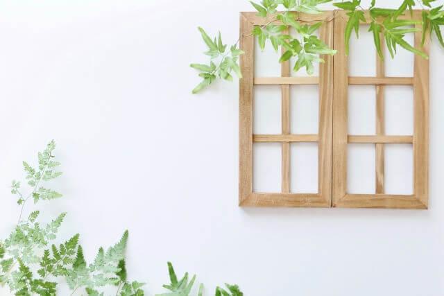 【窓の種類】23種類の名称と特徴