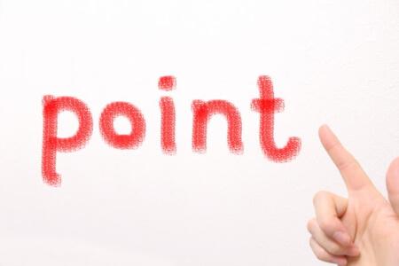 【外壁塗装の見積り】見積りで確認すべき3つのポイント