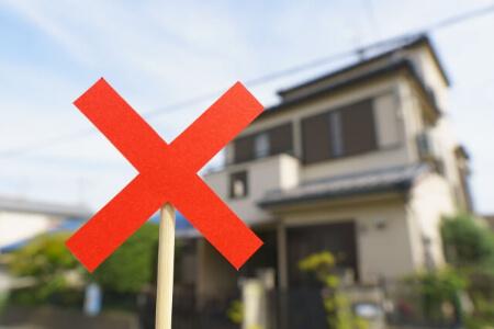 【外壁塗装の見積り】見積りと話が違う…外壁塗装のトラブル例
