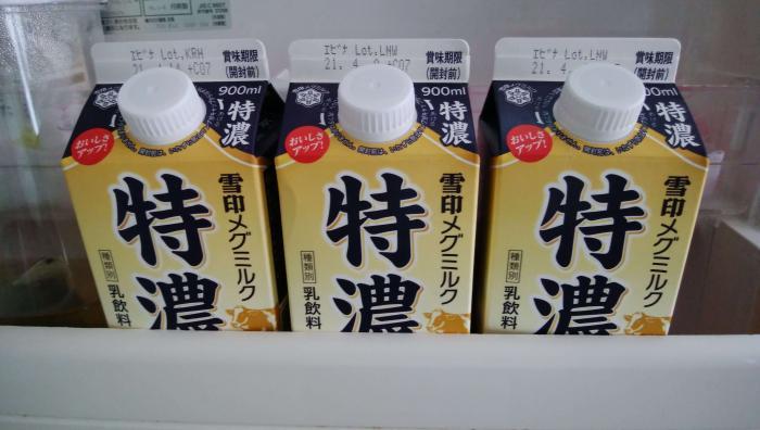 牛乳をドアポケットに入れるのはNG!冷蔵庫の正しい物の置き方を紹介