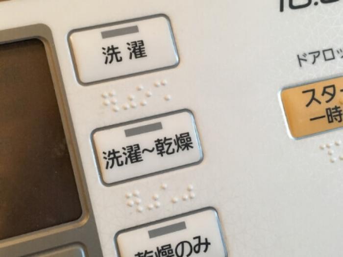 【乾燥機が臭い原因】気になる乾燥機の臭いを解消する方法のまとめ