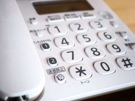 固定電話NTTの移行手続きする方法