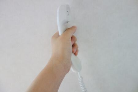 NTT以外の固定電話の種類と特徴