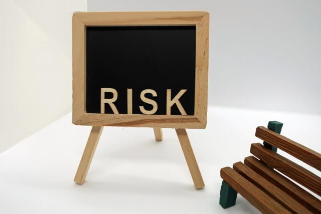 【電球交換の費用】電球交換はお早めに!3つのリスクを回避しよう