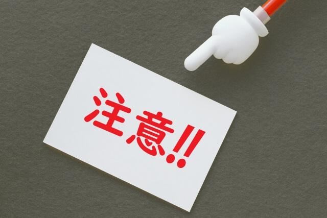 【室外機の掃除方法】室外機を掃除する時の3つの注意点がある!