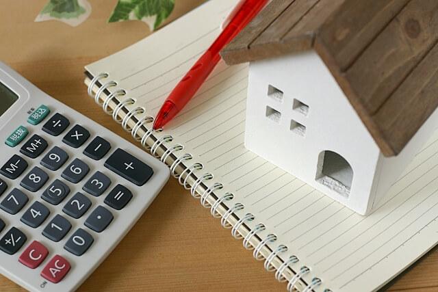 【引っ越しの費用相場】複数社に見積もりをして引っ越しの費用をおさえよう!