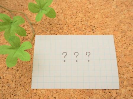 庭木の「剪定」と「刈り込み」の違いについて知ろう!