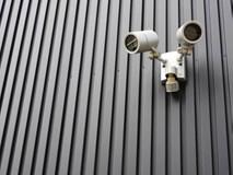【屋外のセンサーライト】防犯対策で屋外のセンサーライトを設置しよう!
