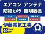 家電の取り付け・電気工事お受けします◆第一種電気工事士◆損保加入済◆クレカ対応 shop2107