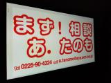 砂利敷き shop1701