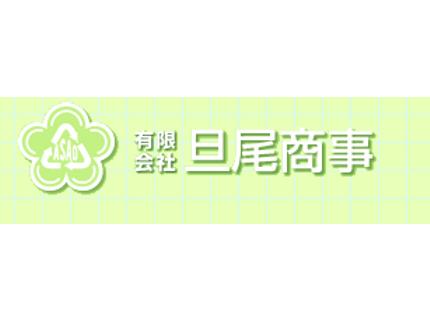 【軽トラ積み放題】不用品回収はお任せ!クレジットカードOK!