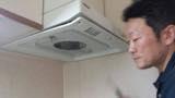【換気扇清掃】プロペラ分解して洗浄致します。油煙汚れもピカピカにします!!