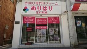 shop1310
