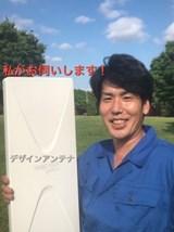 ブースター代込み!横浜川崎・町田多摩エリア・近郊13年の工事実績!