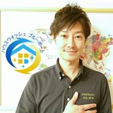 ☆テレビ朝日でも紹介☆安心・綺麗とおもてなしを☆新品使い捨てスリッパ使用で清潔!