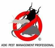 【クレカOK】保険加入済!ゴキブリを完全退治します!