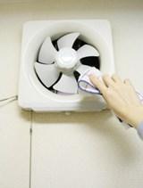 【女性スタッフ対応!】プロペラ換気扇のお掃除はラビットライフにお任せ!
