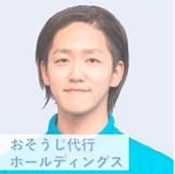 [東京・大阪]天井埋込型エアコンクリーニングなら日本おそうじ代行へ!