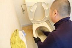 最短1/4【トイレクリーニング】専門のスタッフが落ちにくい汚れを解決します!