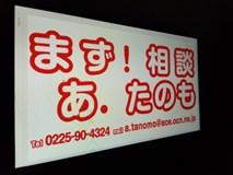 照明取り付け(シーリングライト・ダウンライト) shop1701