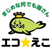 【単身引越!軽トラパック】【配車トラック25台】まじめな便利屋エコ☆えこ
