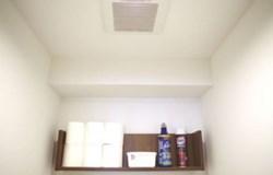 【早朝・深夜も対応!】トイレ換気扇の取り付け・交換