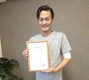 日本エアコンクリーニング協会認定!!ハウスクリーニング士が伺います!