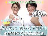 ☆地域最安値挑戦☆豊橋☆浜松☆期間限定軽トラパック9,800円~