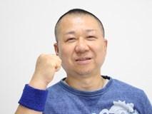 店長:菊地 憲一郎