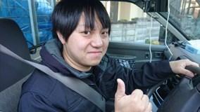 店長:二丹田 佑樹