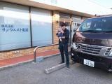 【兵庫県中心】空調工事・電気関係の取り付けお任せ下さい!年中無休! shop2435