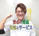 ☆豊橋、三河、静岡県西部の不用品回収☆1tまで☆クレジットカード使用可 shop2599